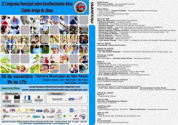 Folder oficial do II Congresso Municipal sobre Envelhecimento Ativo: São Paulo Amiga do Idoso